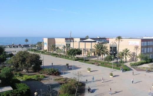 Trường Đại học Almeria